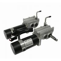 China ZHP Series Power Wheel Chair Gearmotor (Gearbox and DC Motor) on sale
