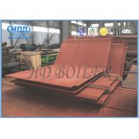 Buy cheap Studded Water Wall In Boiler , Water Cooling Wall ASME Standard from wholesalers