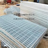 Steel bar grating Manufactures