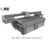 Buy cheap 2513 Cylinder printing machine Bottle printer UV printing machine from wholesalers