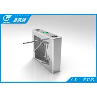China Tripod Turnstile Entry Systems MCBF 3000000 Cycle , High Speed Turnstile Security Doors on sale