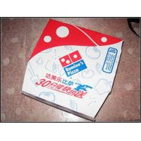 E flute corrugated paper pizza boxes Manufactures