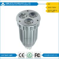 RA>80 High Lumen 400lm 6W LED Spot Light Manufactures