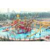 Big Interactive Fiberglass Water Play House With Water Slide / Aqua Park Equipment Manufactures