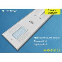Buy cheap Energy Saving 6W-120W Integrated All In One LED Solar System / Outdoor Street from wholesalers