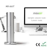 Silver Aluminum scent air machine with 130ml refill oil bottle for home,office use Manufactures