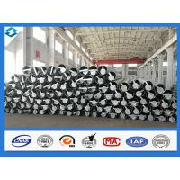 Buy cheap 70FT 5mm Thick Q420 Steel Electric Pole Galvanized And Black Tar Painted from wholesalers