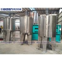 Stainless Steel Chemical Tank Mixer , Adjustable Speed Industrial Paint Mixing Equipment Manufactures