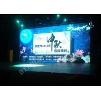 High Frequency Vivid Image Video Indoor Led Display Screen P5 Led Panel Auto Heat Dissipation Manufactures