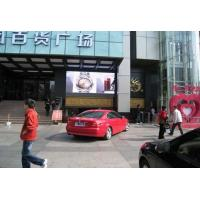 P8 Smd Outdoor Pole LED Display Signs , Wifi 3g Advertising Street LED Display Manufactures