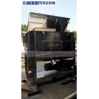 201 / 304 Stainless Steel Horizontal Paddle Mixer , Plastic And Rubber Mixer Machine Manufactures