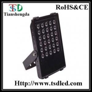 30W high power flood light Manufactures