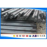 H21 / DIN1.2581 / Forged / Hot Rolled Bar , OD 16-550 Mm Tool Steel Round Bar  Manufactures