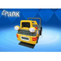 Coin Operated Unblocked Car Games Kiddie Ride Fiberglass Toys Machine Kids Amusement Swing Ride Manufactures