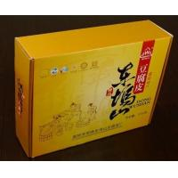 Disposable Custom Printed Food Paper Packaging Boxes ZY-FO01 With CMYK Full Color Manufactures