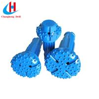 DHD Series High Air Pressure DTH Hammer and Drill Bits Supplier From Hunan China Manufactures