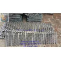 Buy cheap DEWATERING SCREEN PANEL / WEDGE WIRE GRATING / JOHNSON SCREEN SUPPORT GRIDS / from wholesalers