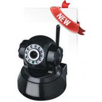 Home Security Camera Manufactures