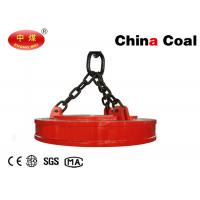 Buy cheap Industrial Lifting Equipment Round Magnet Chuck Furnace Scraps Handling Magnetic Chuck from wholesalers