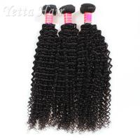 Natural Color Kinky Curly 100g 6A Virgin Hair  Can Be Dye Permed Manufactures