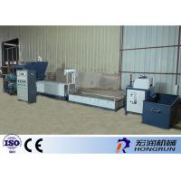 100KG / H Plastic Recycling Granulator Machine For PE PS Material Manufactures