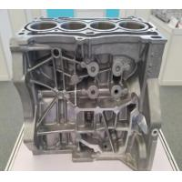 Buy cheap High Stiffness Die Casting Tool Design , Aluminum Casting Molds Fine Finish from wholesalers