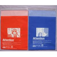 Custom Printed Self Adhesive Plastic Bags For Notebook / Magazine Manufactures