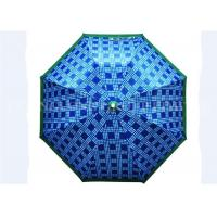 Double Fold Collapsible Rain Umbrella , 21 Inch Umbrella Metal Color Panting Handle Manufactures