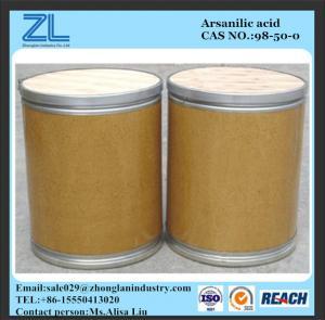 4-Aminophenylarsonic acid ,CAS NO.: 98-50-0 Manufactures