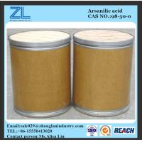Quality p-Arsanilic acid used for Veterinary medicine API with FDA,CAS NO.:98-50-0 for sale