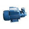 Pool Pumping QB70 Electric Motor Water Pump 35L/ MIN 35M 1/2/HP Rust Resistant Manufactures