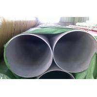 Austenitic Thin Wall Large Diameter Stainless Steel Tube TP321/1.4541 Manufactures