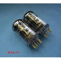full music 12AX7-T tubes for guitar amp for sale