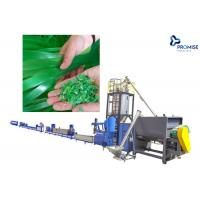 Electric PET Strap Making Machine 16mm Brick Kiln PET Bottle Recycled Flakes Packing Manufactures
