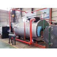 China Fully Auto Control System Gas Fired Steam Boiler For Brewery Industries on sale