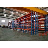 China Cold Rolled Steel Wide Span Shelving Units Medium Duty Longspan Racking on sale