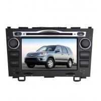Digital Television Car GPS Navigation System Support Ipod Music Playing Manufactures