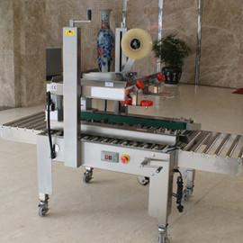 China AS523 Semi-automatic Carton Taping Machine / Carton Box Sealer on sale