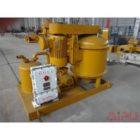 Aipu solids well drilling mud solids control vacuum degasser for sale Manufactures