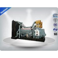 1375 KVA -- 2250 KVA Original Japanese MITSUBISHI Engine Diesel Power Generator Set Manufacturer Size / Price Manufactures