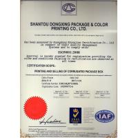 Shantou DongXing Package Color Printing Co.,Ltd Certifications