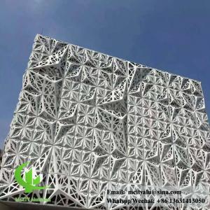 Architectural facade aluminum 3D Laser Cut Aluminum Panels , Outdoor Decorative Facade Manufactures