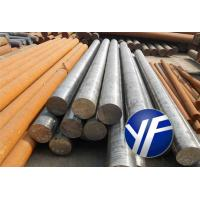 China JIS skd61,ASSAB 8407,DIN 1.2344,AISI H13 mould steel on sale