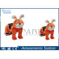 12V Coin Operated Ride On Toys / Coin Operated Animal Rides 3 Size Manufactures