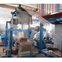 High Speed Pvc Blown Film Machine With Wind Ring Spinning 9.5KW Heating Power Manufactures