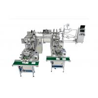 China Fully Automatic Medical Planar & N95 Mask Production Line / Protective Masks Production Line on sale