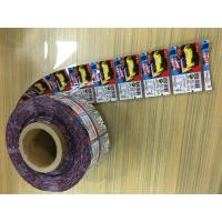 Multi Color Printed Plastic Film / Plastic Packaging Film Leak Proof Manufactures