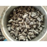 Buy cheap MgNd35 Magnesium Neodymium alloy ingot / block for Grain Refinement from wholesalers