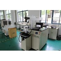 Quality Medical Apparatus and Instruments Laser Welding Systems Power 300W with 3 Axis Linkage for sale