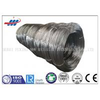 China Uncoated Round Cold Drawn Steel Wire 0.65-4.0 Gauge For Non - Machinery Spring on sale
